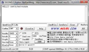 SSCom 3.2 Serial Console